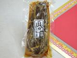 item_0001